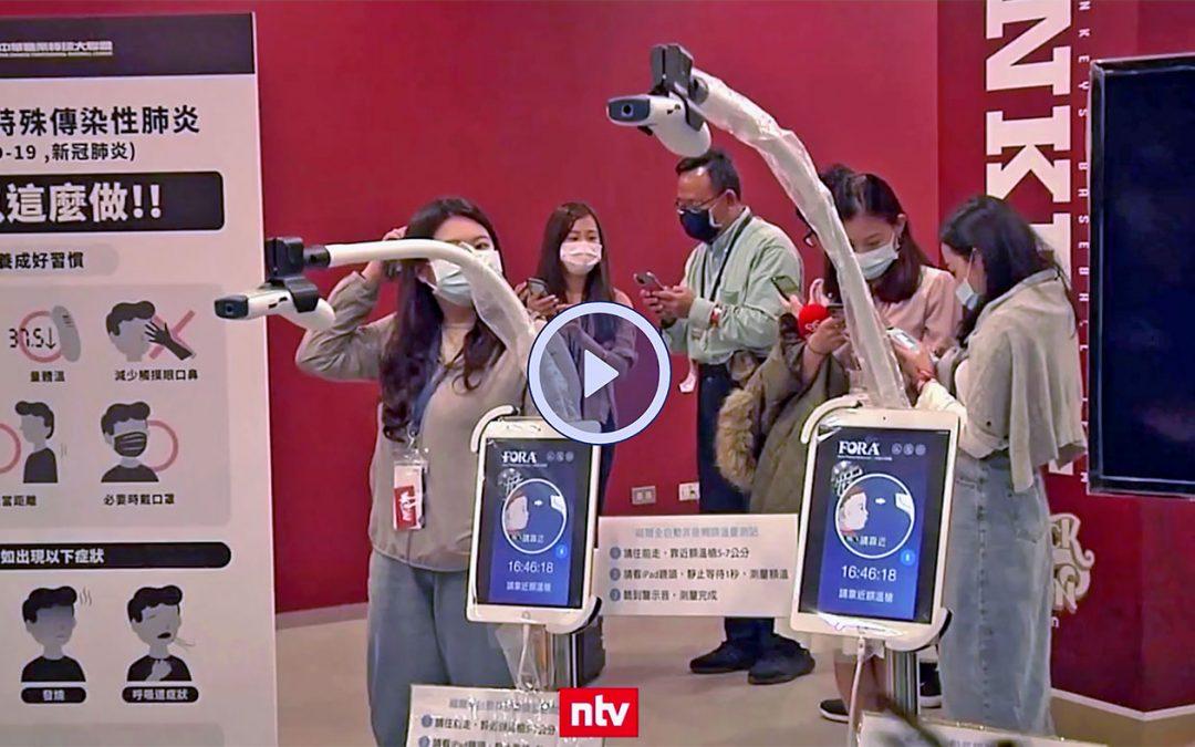 ntv-Bericht: Taiwan als Vorreiter bei COVID-19 Bekämpfung durch Fiebermessen